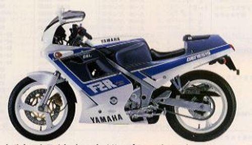 1986 Yamaha FZR250 2RF