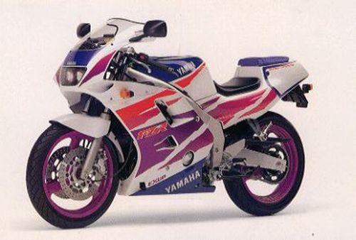 1994 Yamaha FZR250R 3LN7